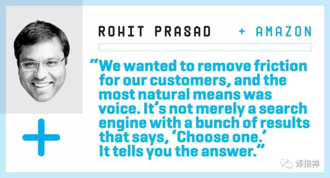亚马逊 Alexa 首席科学家兼副总裁 Rohit Prasad