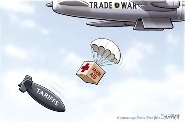 贸易战升级 中方对这3个最敏感问题的回答意味深长