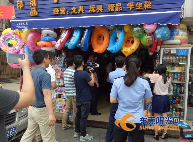 东莞多名老板被公安带走调查 原来他们买这些东西
