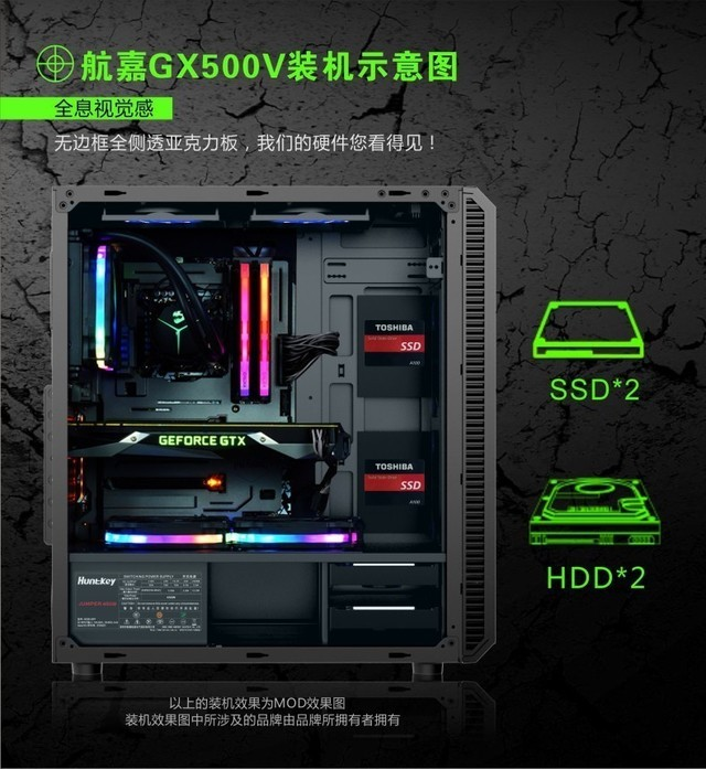 航嘉GX500V中塔宽体游戏机箱 航嘉新款GX500V宽体机箱让DIY装机由我自已做主。新品机箱外观设计简约大气,钢化玻璃全侧透酷炫透光效果,让内部硬件看得清清楚楚,会让你备有面子爱不释手。GX500V不仅是机箱,更是电脑硬件的展示柜,面板采用厚度4mm钢化玻璃。内置支持240mm双排水冷安装,搭载USB3.