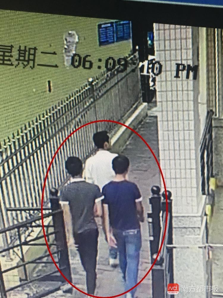 男子招陌生網友密謀綁架獨居豪車女 沒動手就被抓