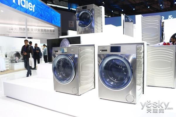 最大的优点就是快 海尔新一代直驱洗衣机亮相AWE