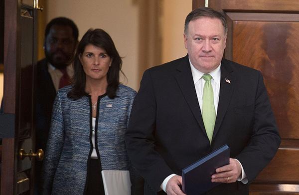 媒体:美国多次任性退群 特朗普欲建立国际新秩序