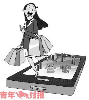 """""""她经济""""消费崛起 """"女子力""""不可小觑"""