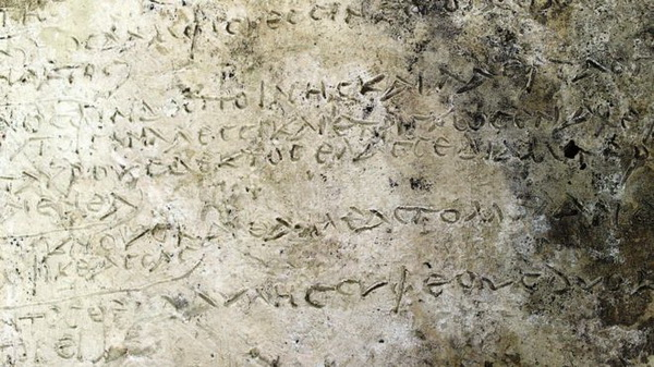 迄今最古老荷马史诗片段被发现 就在宙斯神庙附近
