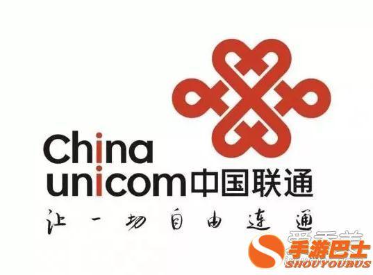 中国联通5G网络什么时候出 中国联通5G网络好