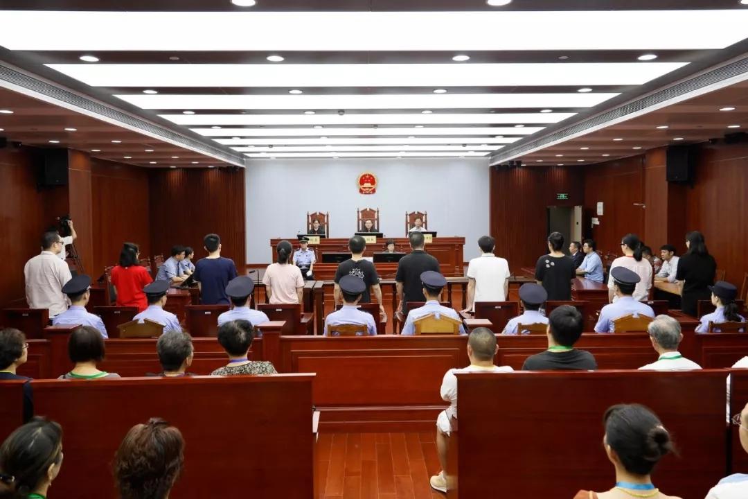 国太投资集资诈骗案一审宣判:徐勤被判无期
