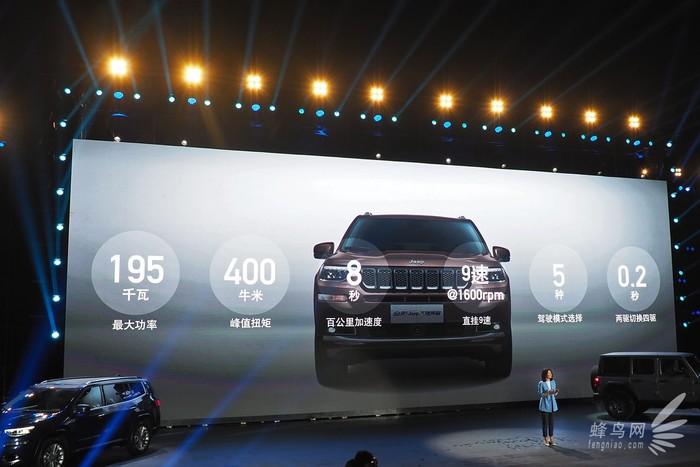 全场合大7座SUV全新Jeep大指挥官宁波上市 - 后花园网文 - 奇闻趣事