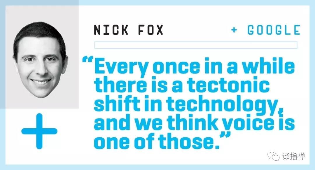 谷歌搜索和GoogleAssistant副总裁NickFox