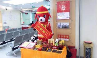 招商银行重庆分行开展迎新春剪纸活动