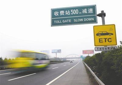 广西车友注意!高速路通行费纸质发票不能再抵扣