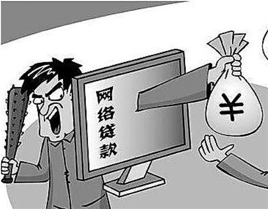 导读:文中女大学生小方按要求通过网络借贷平台借款27000余元,结果