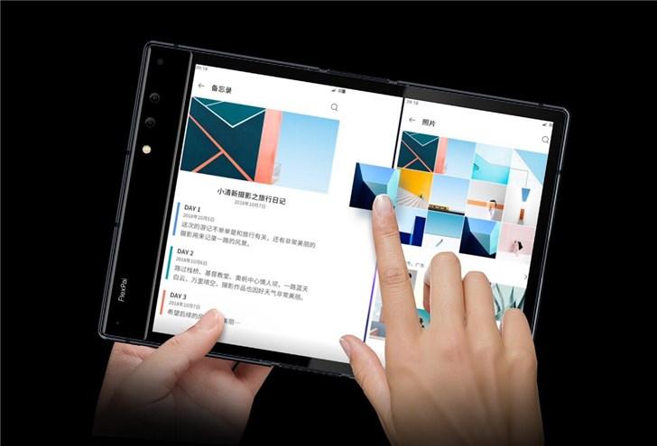柔宇可折叠手机FlexPai柔派开启预售:配骁龙8