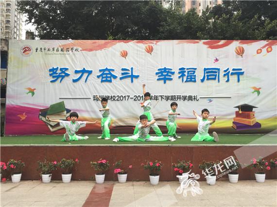 华晨宇励志语录图片