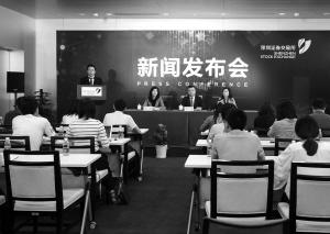 深交所:2018年会员大会取得四大成果