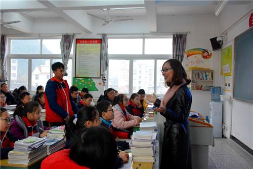 广元牵手中学朝天区下乡送教开展暨联合教研活对话简单小学生英语图片