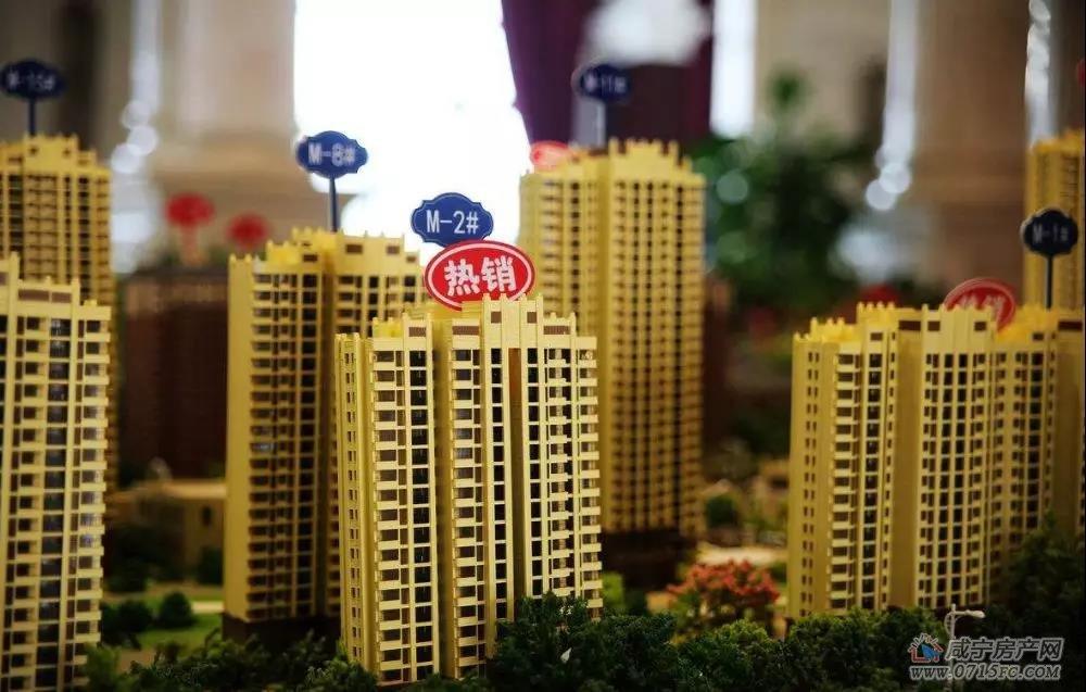 咸宁市城区1-8月售房13092套