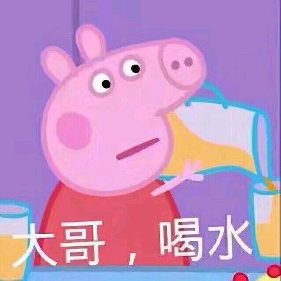 收了这套小猪佩奇表情怼人撕逼都充满1了底表情包萌草呆图片