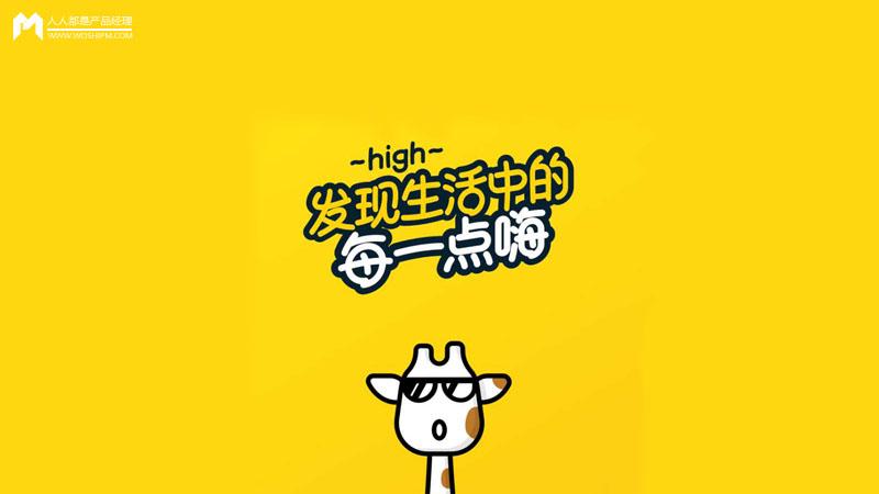 淘宝背景图片素材卡通小鹿