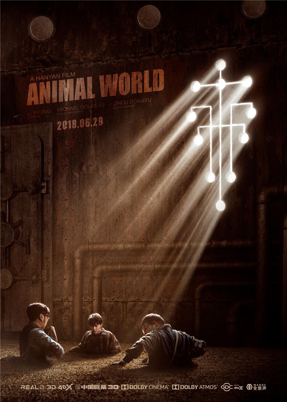 《动物世界》6.29全球公映,3d炫酷视效呈现工业大片