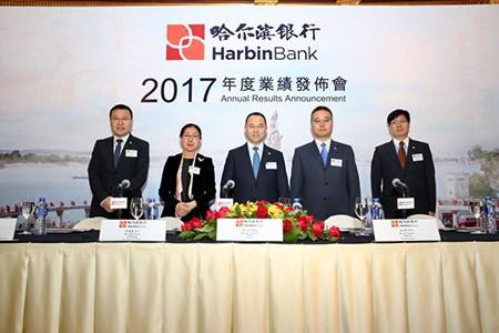 哈尔滨银行个贷不良率攀升 受困经济放缓