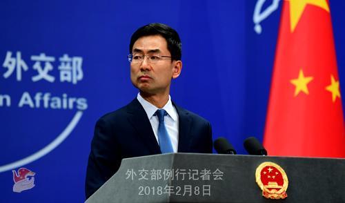 外交部就暂停赴马尔代夫旅游、朝鲜阅兵等热点