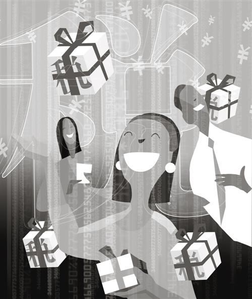 社保费征缴力度增强之后 应降低费率