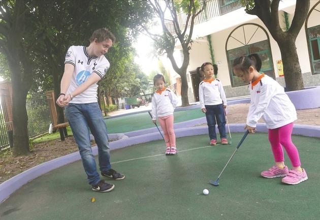 民办幼儿园面临普惠化改造 高端园该如何求生
