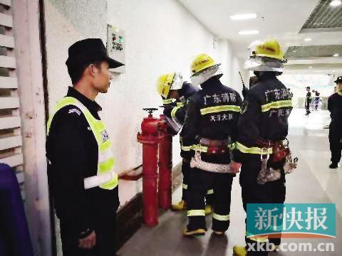 广州开展消防夜查行动 整改隐患641处