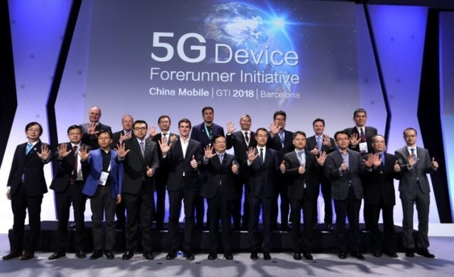"""中国移动联合海信等启动""""5G终端先行者计划"""""""