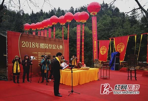 """春节""""五彩新株洲""""吸引游客超百万人次 总收入近7亿"""