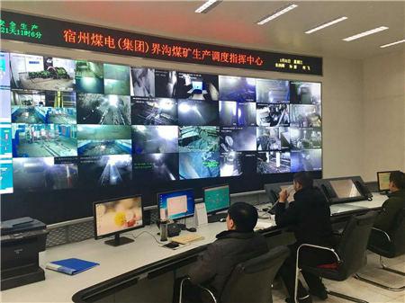 """宿州煤电集团界沟煤矿 获评""""国家一级安全生产标准化煤矿"""""""