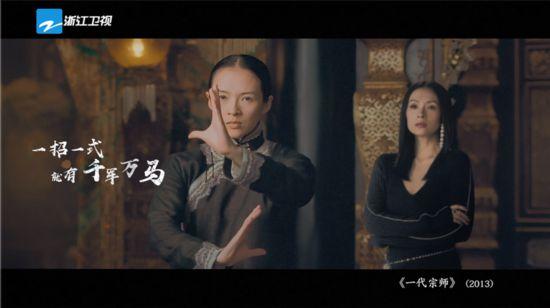 《我就是演员》曝章子怡导师宣传片道尽表演真谛