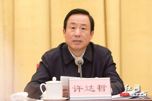 湖南省委农村工作会议召开:奋力谱写新时代乡