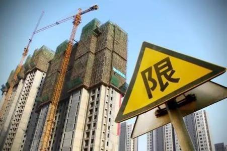 封堵炒房!上海、长沙等多城限制企业购房