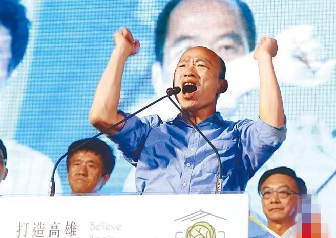韩国瑜宣布不出席厦门两岸企业家峰会 原因有二