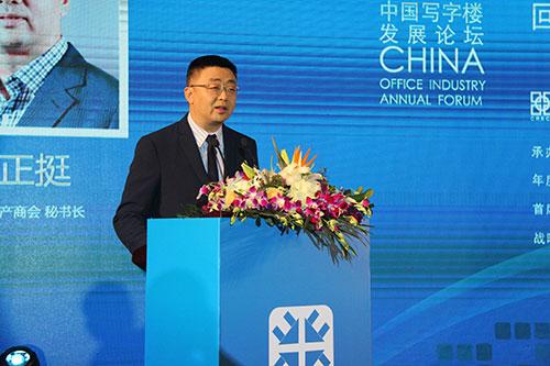 赵正挺:推动房地产行业迈向高质量发展新阶段