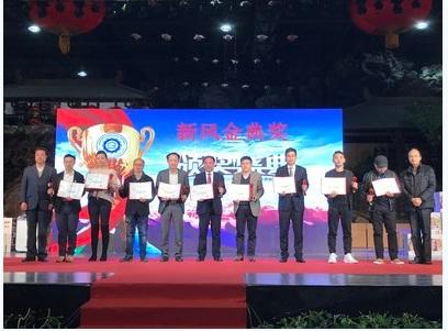 美国百朗中国区总裁吕琦荣获2017年度新风行业贡献奖