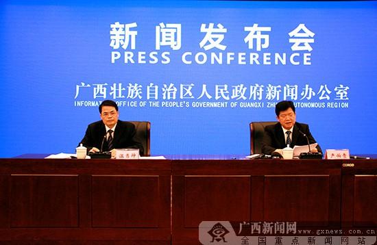 广西计划投资3900多亿元,提升乡村产业发展等项目