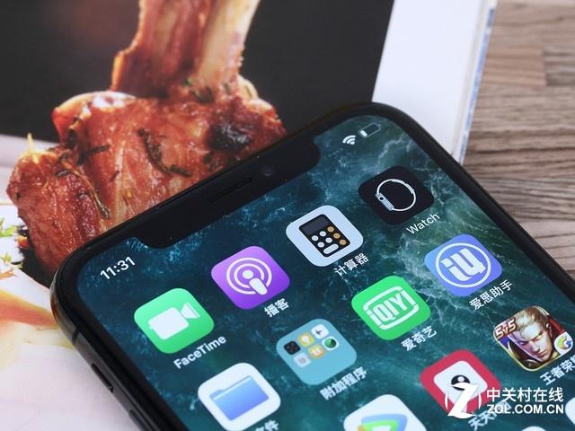 现价7858:春节天猫入手iPhone X最超值