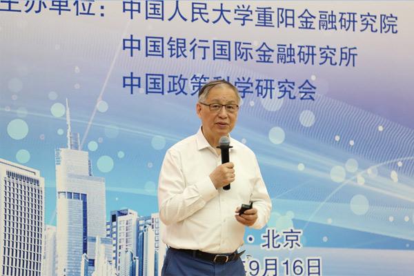 刘明康反思金融危机:十年后中国切不可犯美国的错误