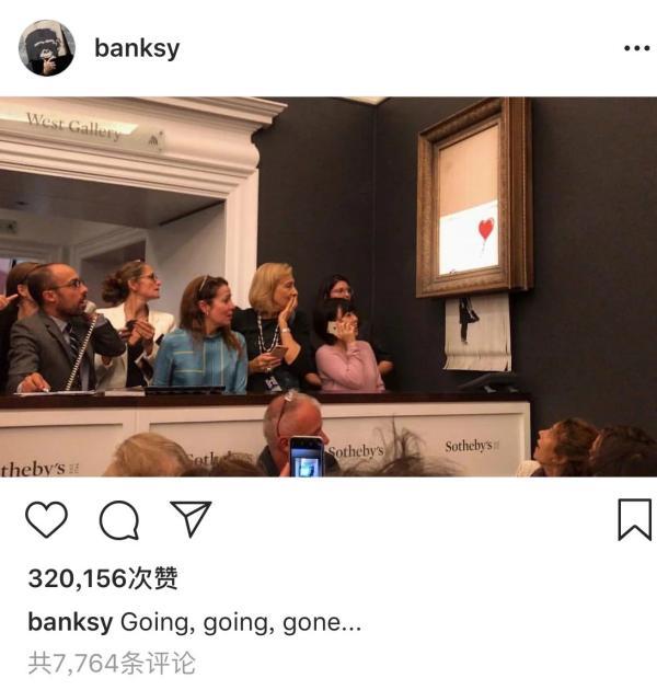 英国艺术家拍卖现场切碎百万英镑画作:嘲弄资本
