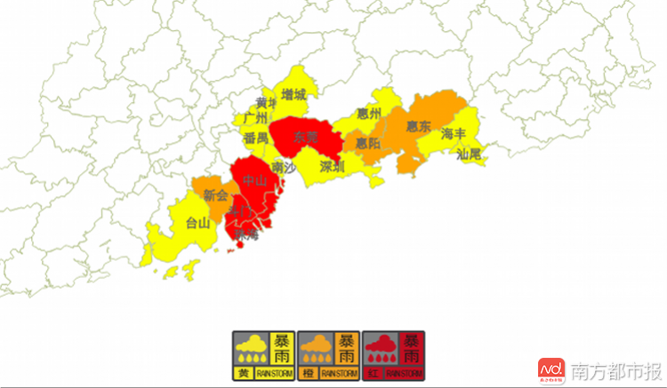 珠海、中山、东莞注意!暴雨红色预警生效!