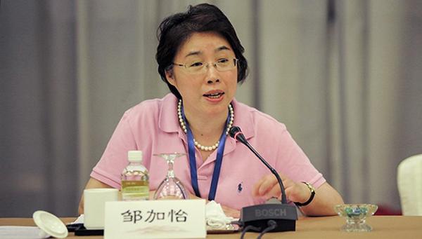 中纪委常委邹加怡出任财政部副部长、党组成员