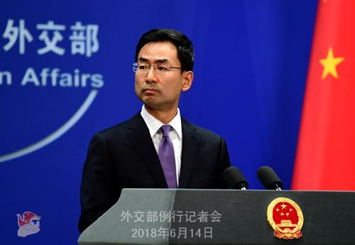美媒称特朗普对中国加征关税在即 外交部这样回应
