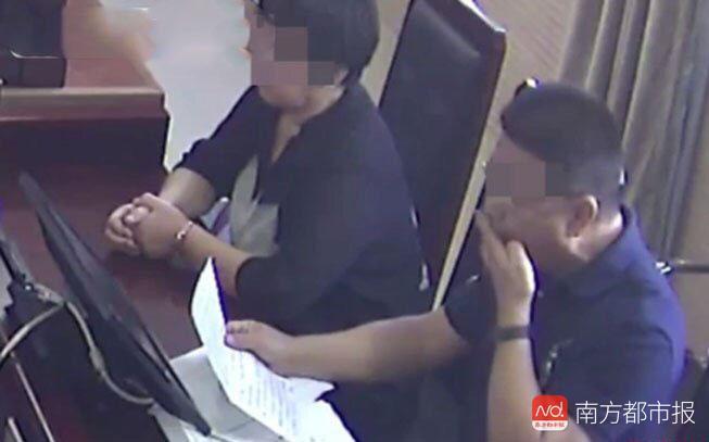 男子当庭吃掉证据 因妨害民事诉讼被罚5万