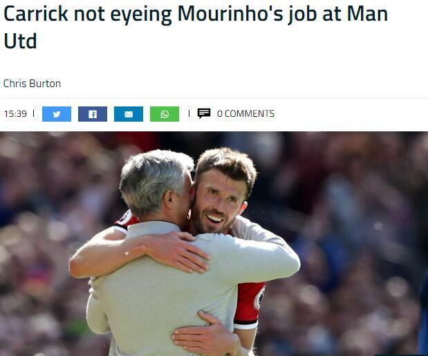 莫耶斯:依然支持穆里尼奥 卡里克:我不想当曼联主帅