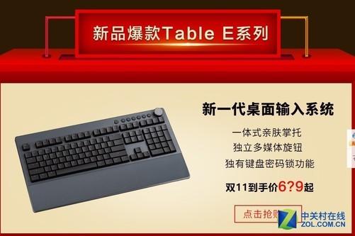 ikbc天猫官方旗舰店双11促销 还有神秘新品发布 - 后花园网文 - 科技新闻