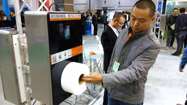 上海:将加大免费厕纸供应范围 不会采用刷脸取纸