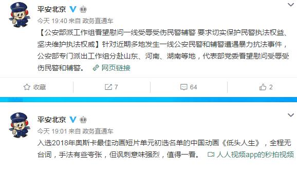 """""""中国比特币首富""""李笑来""""飞来横祸"""":莫须有""""在京被抓"""""""